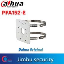 Dahua kutup montaj braketi PFA152 E malzeme: alüminyum kutup montaj braketi temiz ve entegre tasarım kamera braketi PFA152 E