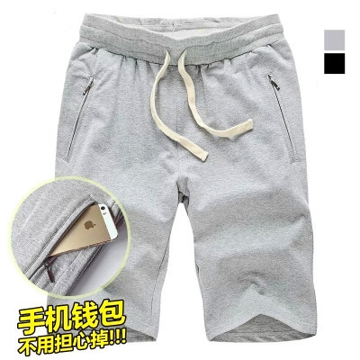 Summer New Style MEN'S Athletic Shorts Thin Breathable Running Basketball Shorts Casual Zipper Shorts Shorts