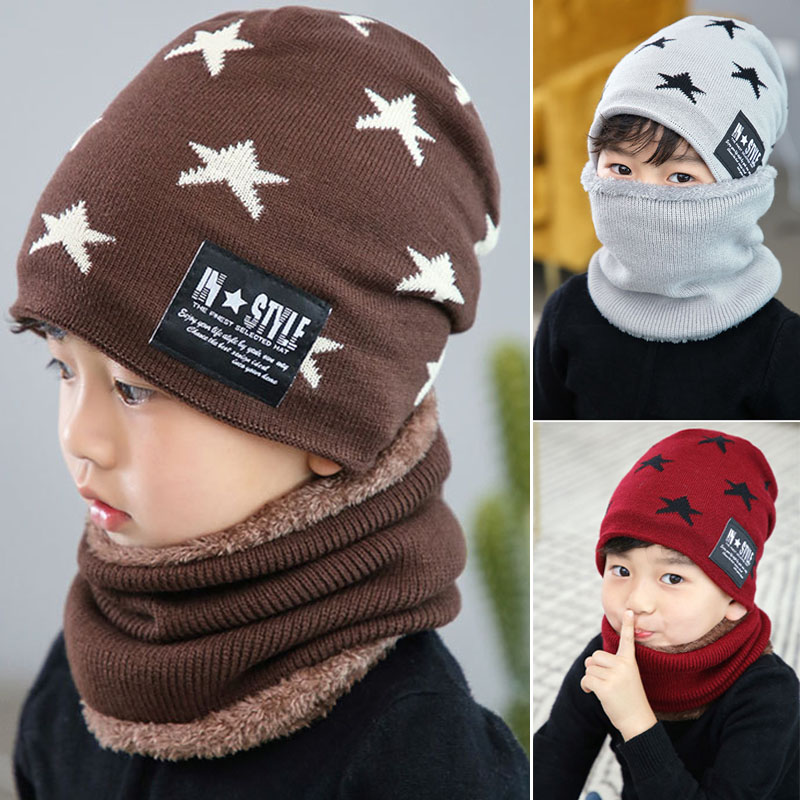 1Pcs Knitting 48-54CM Scarf Set  Woolen Hats Keep Warm Children's Hat Five-pointed Star 4-12 Years Old