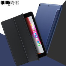 "Tablet Case Voor Apple Ipad Mini 2 3 7.9 ""Silicone Soft Cover Smart Sleep Wake Stand Trifold Bescherming Fundas Voor Mini2 Mini3(China)"