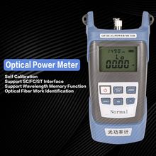 Handheld FTTH Fiber Optic Optical Light Power Meter Fiber Optical Cable Tester Networks FC/SC connectors -70~+30dBm(China)