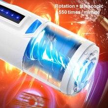 Automatic Whirlpool Rotation Telescopic Male Masturbator Voice Interaction Sex Machine Cup Blowjob Sucking Sex Toys For Men