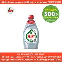 Средство для мытья посуды Fairy Platinum Ледяная свежесть 430 мл.