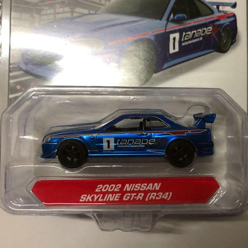 2002-Nissan-Skyline-GT-R-(R34)-(5)