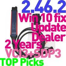 Truckfix™2.46.2 SDP3 VCI3 SCAN1Aエンジン調整チェックトップピック崔coo ems解像度tms gms cms tss/tsa診断wlan