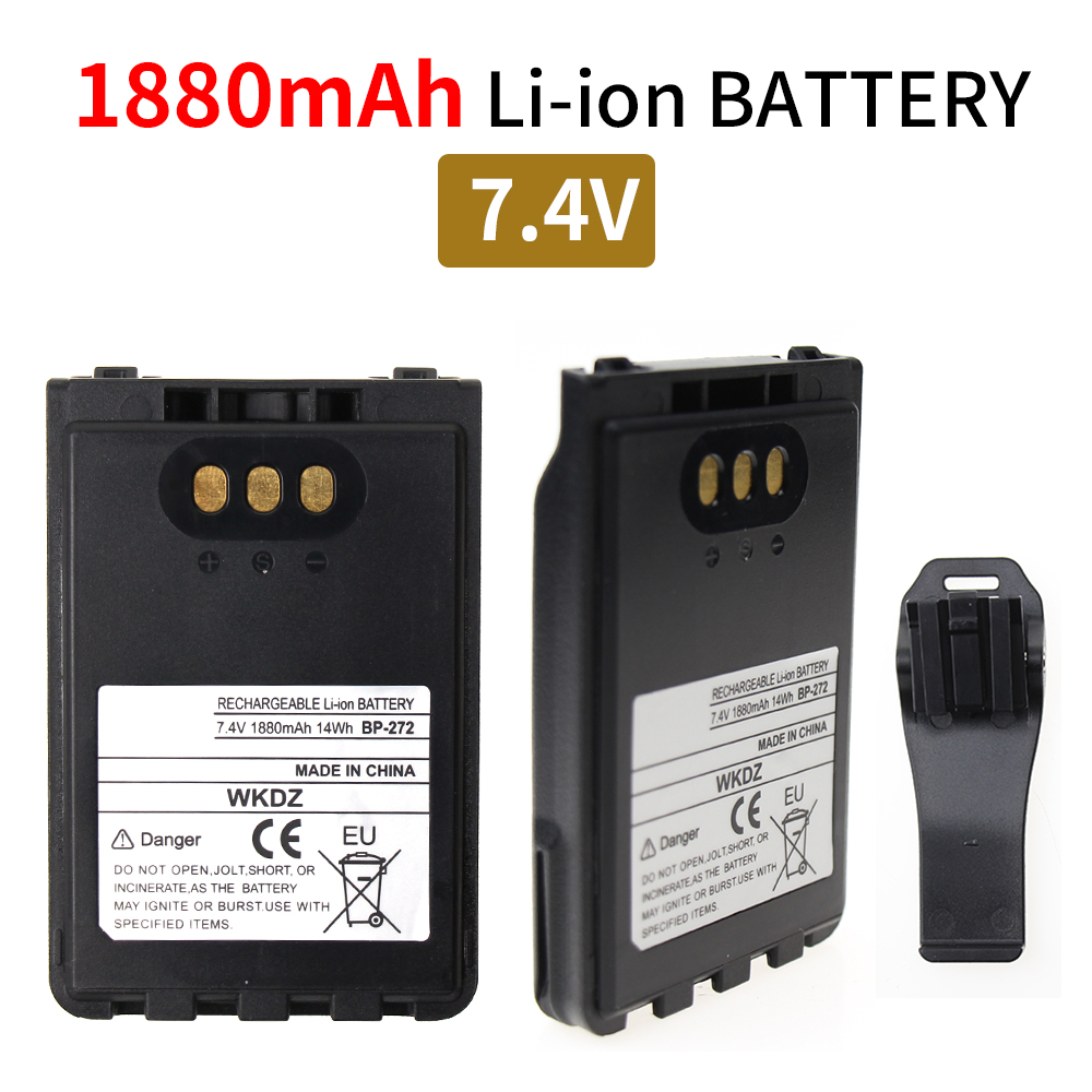 1880mAh BP272 Battery For IC-31A 31E 51A 51E ICOM Radio + Belt Clip