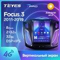 TEYES TPRO Штатная магнитола For Форд Фокус 3 For Ford Focus 3 Mk 3 2011 - 2019 For Tesla style screen For Тесла Стиль Экран Android DSP 2DIN автомагнитола 2 DIN GPS мультимедиа автомоб...