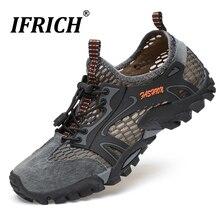 Мужская спортивная обувь, быстросохнущие пляжные сандалии, походные кроссовки для дайвинга, летние кроссовки из сетчатого материала для плавания, прогулок, походов