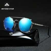 BEYONDSTAR tallado Retro Steampunk Gafas de sol redondas hombres Vintage azul espejo Gafas de sol marca diseñador mujeres Gafas Hombre G28085