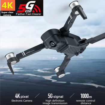 RC GPS Drone 4K 5G Quadrocopter with Wide-Angle Camera Gesture Foldable  Quadcopter Optical Flow Dron VS F11 B4W SG906 1