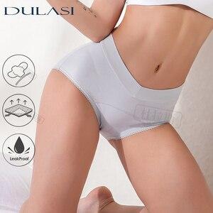 Image 1 - Leakproof Womens underwear Cotton Underpanties Menstrual Panties Hi waist Physiological Briefs Waterproof Incontinence Undies