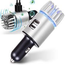 Автомобильный очиститель воздуха ионизатор мощный освежитель