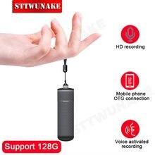 Sttwunake Диктофон мини диктофон микро Аудио Звук скрытая шпион