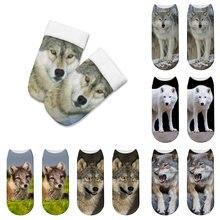 Классные женские носки с принтом животных волк забавные удивительные