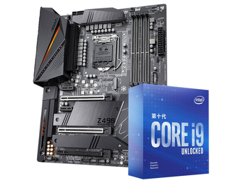 Gigabyte Z490 AORUS PRO AX  WIFI motherboard+I7-10700K/I9-10900K CPU motherboard+CPU set