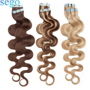 """SEGO 12""""-24"""" 20/40pcs Body Wave Band In Human Hair Extensions Tape in Adhesive Seamless"""