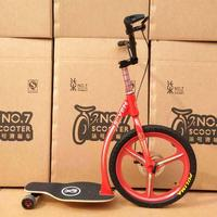 3 rad 20 Zoll Roller Mit Disk Bremse Große Aufblasbare Rad Stunt Scooter-in Tretroller aus Sport und Unterhaltung bei