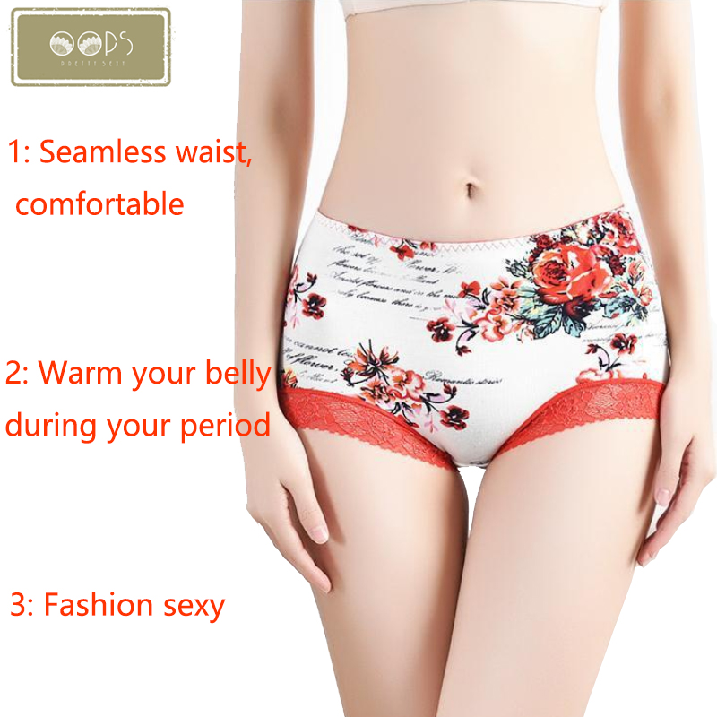 Sexy Ice Silk Triangle Underpants Lady Mid-waist Soft Underwear Cotton Crotch Seamless Ladies Pants Breathable Woman Panties