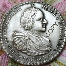 Россия имитация монеты Копер производство посеребренных старых монет