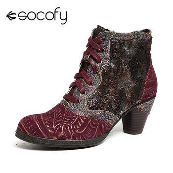 SOCOFY rétro véritable bottes en cuir épissage en relief Rose à lacets fermeture éclair à talons hauts bottines femmes chaussures Botas Mujer 2020