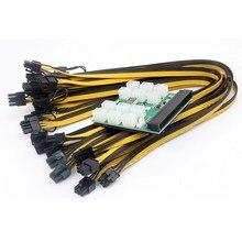 Adaptador de placa de fuga 12 pces 6p macho para (6 + 2)8p macho cabo de alimentação 12v pci-e circuito de alimentação para hp gpu mineração ethereum