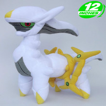 30cm Height Limited Edition Eevee Luma Anime New Plush Doll for Fans Collection Toy Arceus 30cm height limited edition eevee luma anime new plush doll for fans collection toy celebi