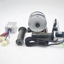 24 В 250 Вт Электрический щеточный электроскутер DIY 250 Вт мотор комплект E-bike двигатель высокоскоростной мотор с 11 зубной звездочкой