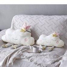 Новые мультфильмы Детская комната Декор облако в форме подушки для дома Kdis Мягкие плюшевые игрушки мягкие детские плюшевые куклы подарок для детей