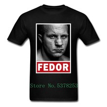 Fedor Emelianenko T (China)