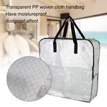 PP Бытовая влагостойкая с ручкой ремешок прозрачная Пыленепроницаемая большая емкость Стёганое Одеяло сумка для хранения на молнии для общежития