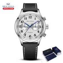 Seagull Mannen Horloge Business Casual Waterdicht Riem Mannen Multifunctionele Automatische Mechanische Horloge 6063 Master Series