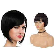 Короткий боб человеческих волос парики с боковой челкой IJOY естественный цвет бразильский non-Реми волос парики для чернокожих женщин