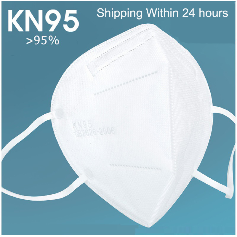 100pcs Profession Protective Mask Dust Mask 5-Ply Anti-Virus N95 KN95 Nonwoven Hygiene Anti-Bacterial Anti-influenza Face Masks
