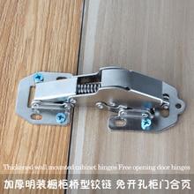купить Stainless Steel Door Hydraulic Hinges Damper Buffer Soft Close For Cabinet Cupboard Furniture Hardware дешево