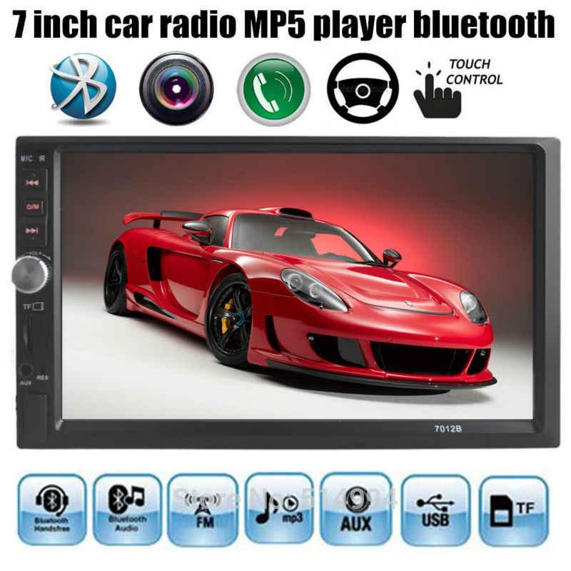 7012B Autoradio 2 الدين العام 7 ''بوصة تعمل باللمس راديو السيارة فيديو MP5 لاعب دعم كاميرا الرؤية الخلفية و عجلة القيادة