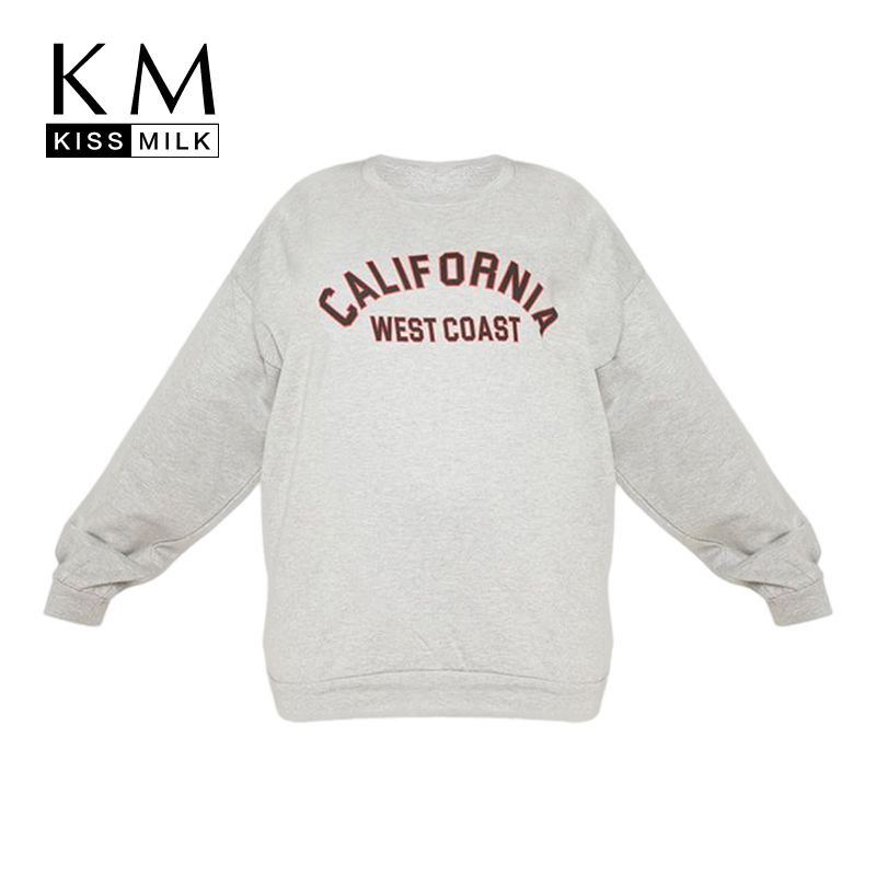 Kissmilk Plus Size Summer New Arrival Fashion And Sexy Loose Casual Sports Printed Letter Round Neck Long Sleeve Hoodie
