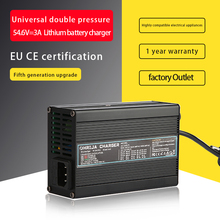 OHRIJA 54.6V 3A  Aluminum Shell Safe And  Stable Hhigh-Power  Charger Is Suitable For  48V Outdoor Li-ion  Lipo  Battery  Trolle