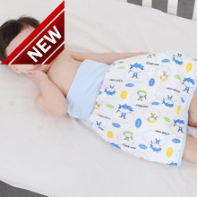 Pure Baby Cotton Skirt To Prevent Urine Leakage, Laundry To Prevent Baby Bed Wetting(China)