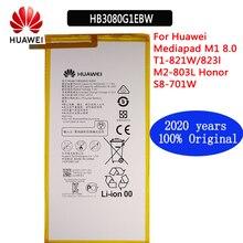 """Huawei Bateria Original 4800mAh M2 M1 HB3080G1EBW Para Huawei MediaPad 8.0 """"M2 801L M2 801W M2 802L M2 803L S8 701u Honra S8 701W"""