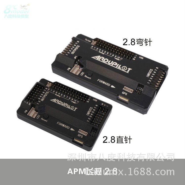 Xin Ap M 2.8 Flight Control 2.6 Flight Control Board Four-axis Multi-Rotating Fixed-Wing 6M 8n 7 M Gps Technical Support