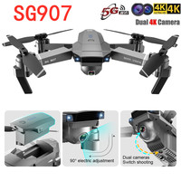 NEW SG907 GPS Drone with 4K HD Dual Camera Wide Angle 5G WIFI FPV RC Quadcopter Foldable Drones Professional GPS Follow Me