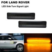 цена на 2PCS Amber Smoked LED Side Marker Lamp For LAND ROVER LR2 Freelander LR3 Discovery LR4 Discovery Range Rover Sport 2006-2013
