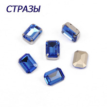 CTPA3bI 4610 Octagon Shape 206 Blue Color Crystal Glass Stone Sewing Diamante Rhinestone Claw Jewelry Making Beads DIY Garment