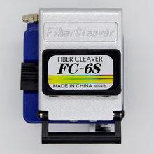 Cliveuse de haute précision FC-6S, corps métallique avec lame en acier au tungstène, câble de Fiber optique FTTH, outil d'épissure à froid, 4 pièces