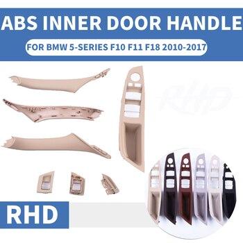 4/7 pièces ensemble conduite à droite RHD pour BMW série 5 F10 F11 520 525 crème Beige gris voiture poignée de porte intérieure panneau intérieur tirer garniture