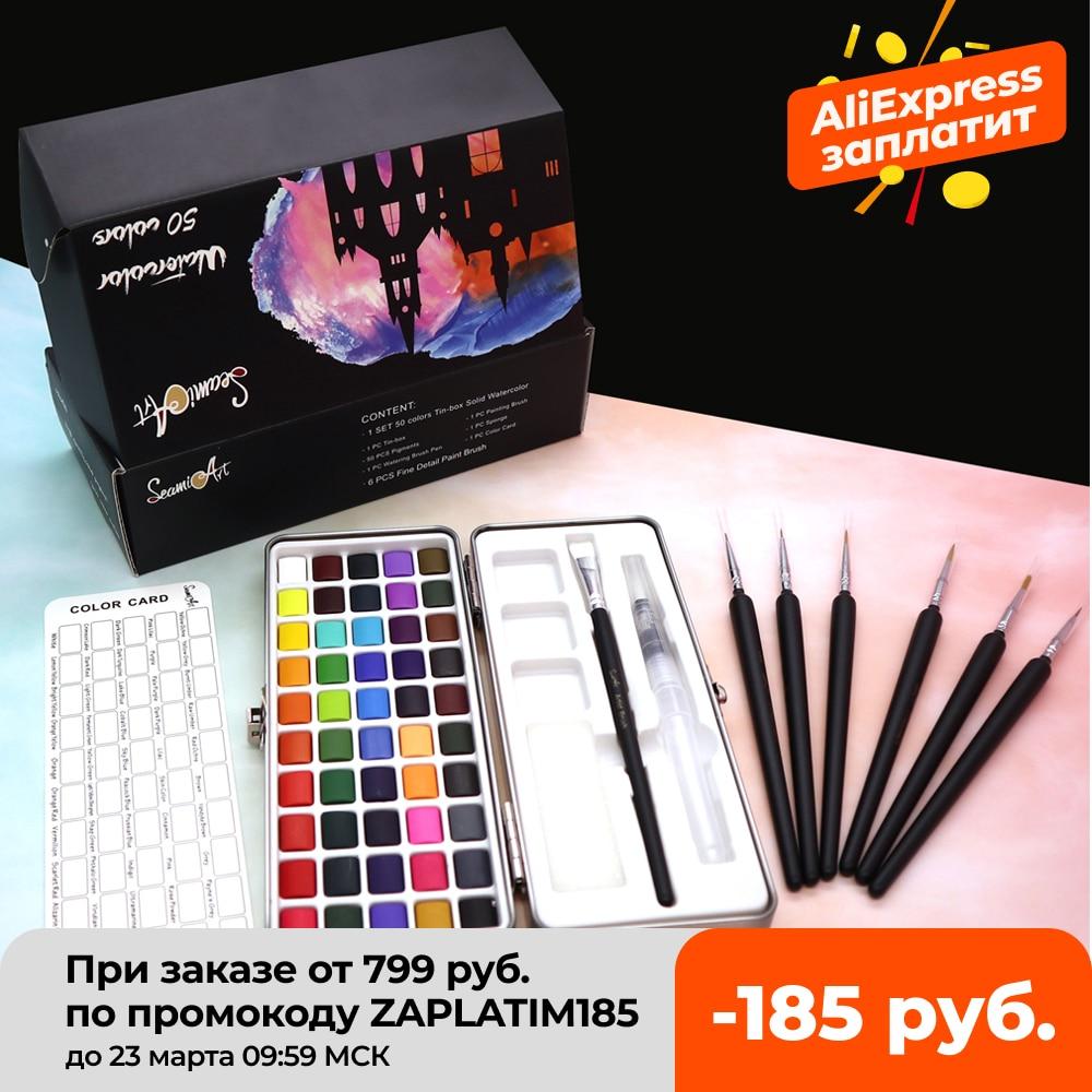 SeamiArt, 50/72/90 цветов, однотонные акварельные краски в наборе, Набор цветных красок, портативная металлическая коробка, пигмент цвета воды для начинающих, рисование, водные цветные бумажные принадлежности 1