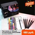 SeamiArt 50/72/90 Farbe Solide Aquarell Malen Set Tragbare Metall Box Aquarell Pigment für Anfänger Zeichnung Aquarell Papier Liefert