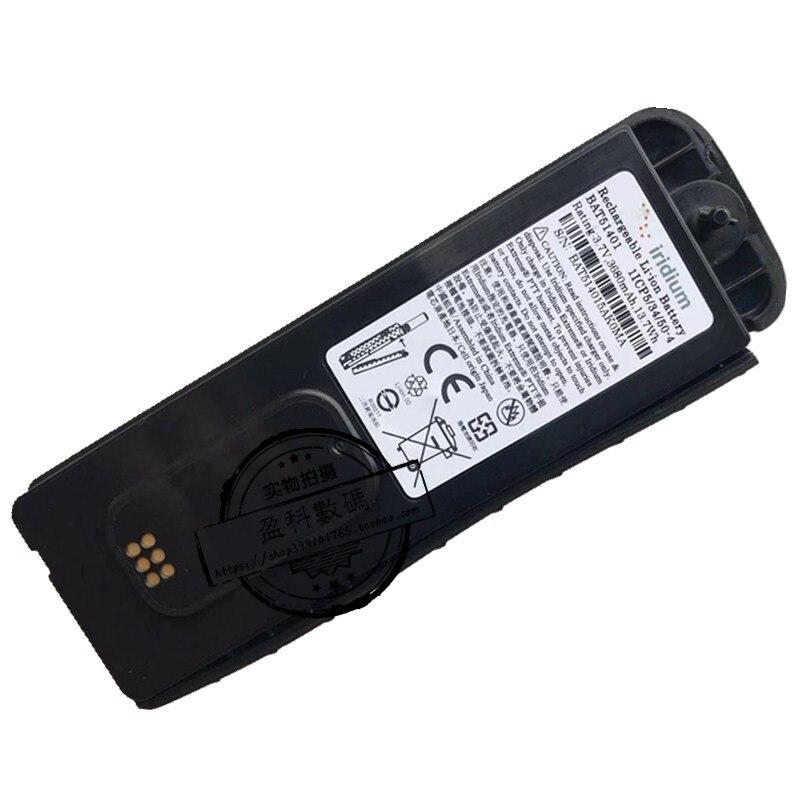 New Genuine Battery for Iridium 9555 BAT20801 BAT2081 BAT31001 3.7V 3680h Satellite Phone(China)