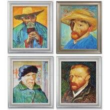 Винсент Ван Гог Автопортрет масло на холсте Ручная Краска