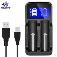 Melasta 2 Slots Smart USB LCD Oplader voor AA/AAA/AAAA/Mh/Ni CD/ li ion 18650 16340 (RCR123) 14500 10440 Oplaadbare Batterijen